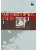 비처방약 핸드북 1 (NONPRESCRIPTION DRUGS 1 )