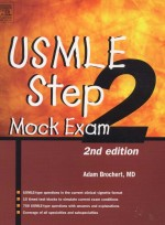 USMLE Step 2 Mock Exam 2e