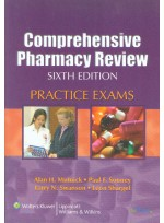 Comprehensive Pharmacy Review Six edtion Practice Exams