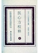 의심방교석 (전3권)