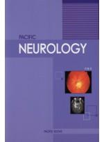 PACIFIC NEUROLOGY (신경과 정리집)