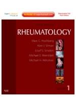 Rheumatology, 5/e(2Vol.)