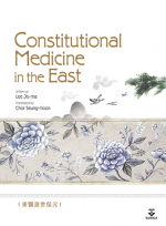 Constitutional Medicine in the East