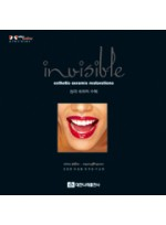 invisible esthetic ceramic restorations / 심미 세라믹 수복