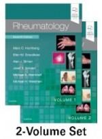 Rheumatology, 7/e (2Vol)