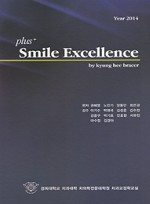 Smile Excellence - Year 2014 - by kyung hee bracer
