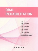 ORAL REHABILITATION
