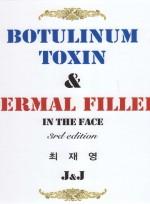 Botulinum Toxin Dermal Filler in the Face  CD2장포함  3판
