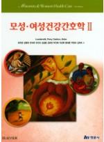 모성 여성건강간호학. 2