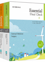 Essential Final check (2021동화 KMLE)   의사 국가시험대비 핵심요약집 각 과별 사진모음 첨부