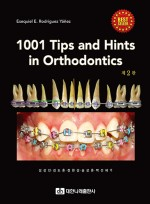 1001 Tips and Hints in Orthodontics 제2판