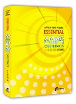 ESSENTIAL 산과학 Obstetrics(족보집,전문의시험대비)(에센셜산과학,에센샬산과학)